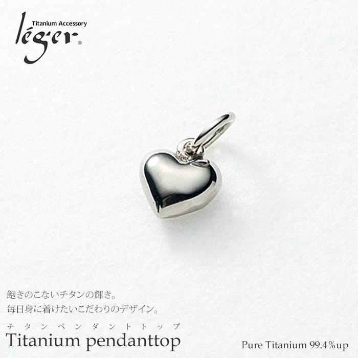 ペンダントトップ T01