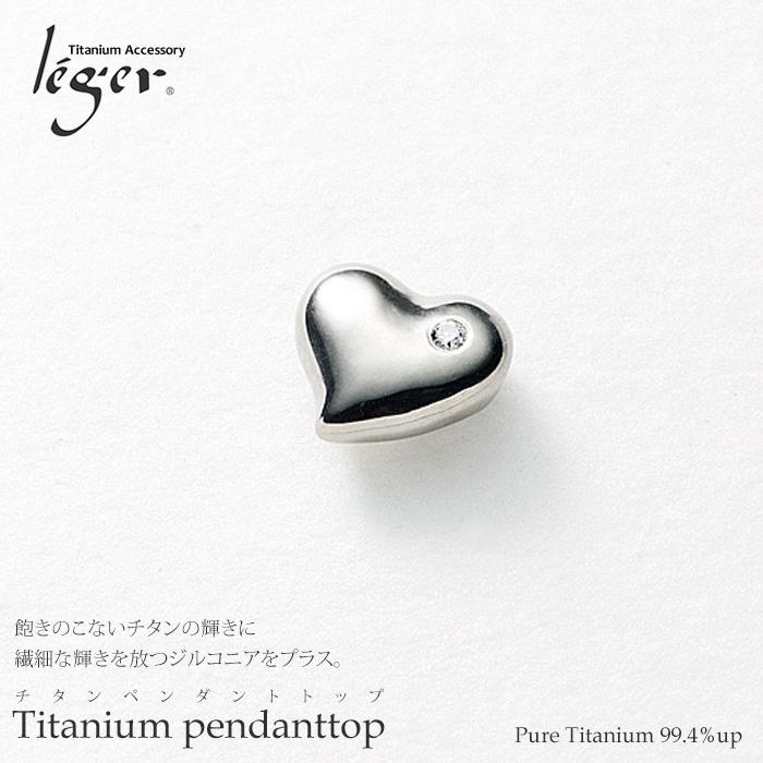 【チタンアクセサリー レジエ】ペンダントトップ